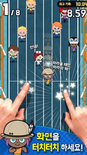 달리기 선수 키우기  captures d'écran 2