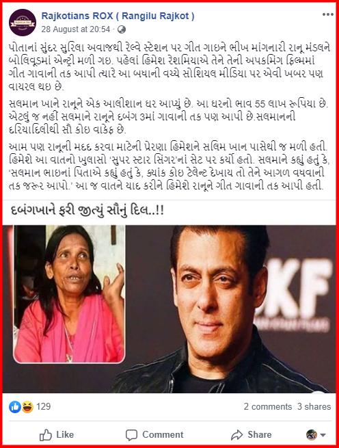 screenshot-www.facebook.com-2019.08.30-12_59_51.png