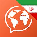 Learn Persian (Farsi) Free icon