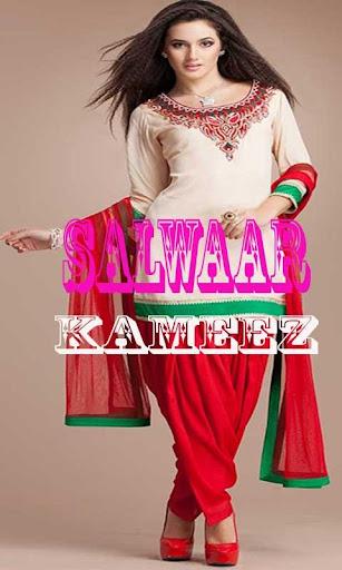 Girls Salwar Kameez 2015