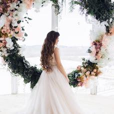 Wedding photographer Anastasiya Egorova (egorova). Photo of 22.04.2018