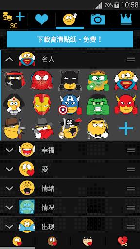 Emojidom 笑脸表情和公仔 emoji HD