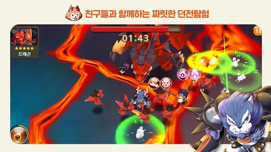 바이킹아일랜드 for Kakao- screenshot thumbnail