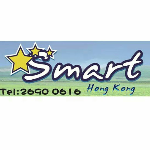 Smart Bicycle Co.LTD