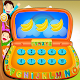 Preschool Learning Game : ABC, 123, Colors for PC-Windows 7,8,10 and Mac