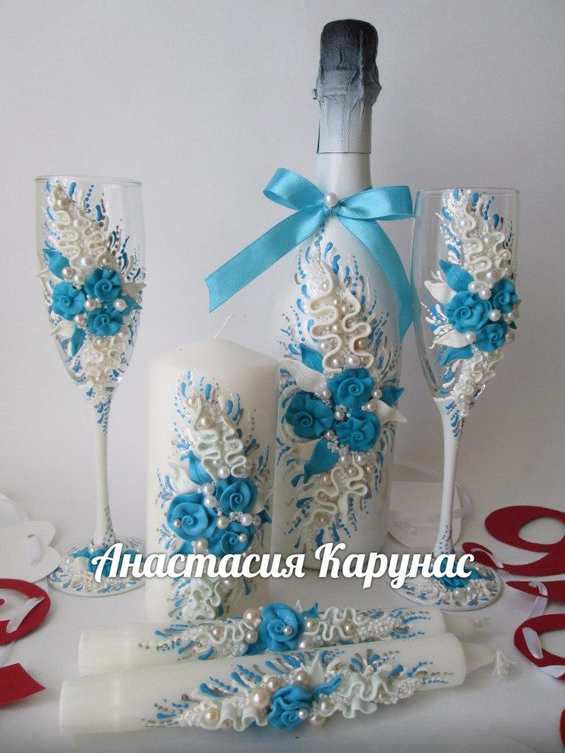 Анастасия Карунас в Уфе