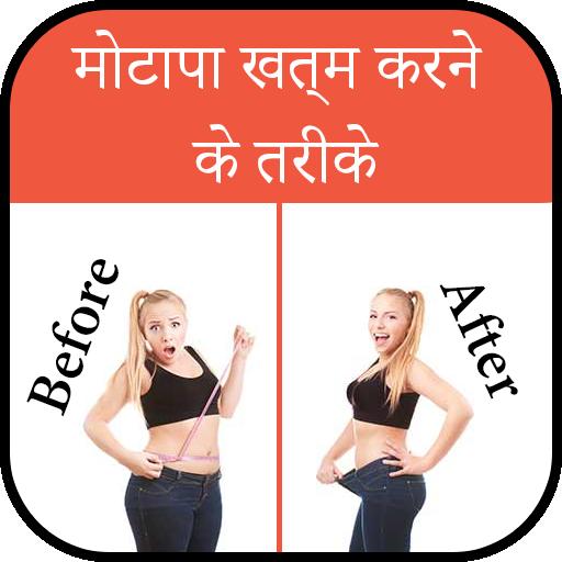 pierdere în greutate și corp trage prin programul de sport - pierde in greutate rapid si gustos