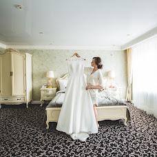 Wedding photographer Mariya Skobeleva (Fotograf21). Photo of 23.07.2017