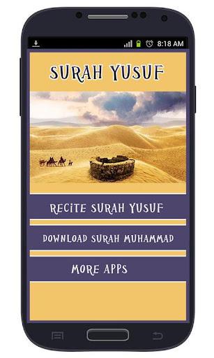 Surah Yousuf