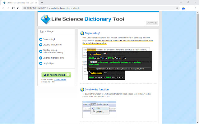 Life Science Dictionary Tool WebExtension