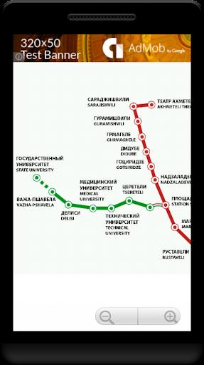 地铁第比利斯地图