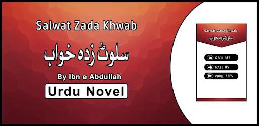 Silwat Zada Khawab Urdu Novel Full - Apps on Google Play