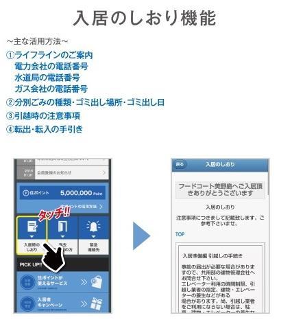 u4f4fu307eu3044u306eu63b2u793au677f 1.1.4 Windows u7528 3