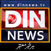 Din News - Pak Best News Tv