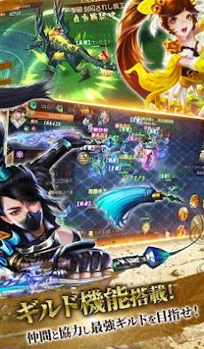 仙界サーガ~太古の地--異世界3DアクションRPGのおすすめ画像4