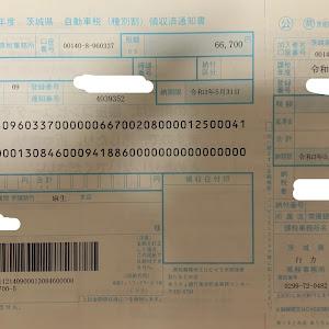 フェアレディZ Z33 Ver.NISMOのカスタム事例画像 元ちゃんさんの2021年05月08日22:40の投稿