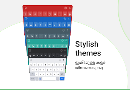 Malayalam Keyboard apk download 4
