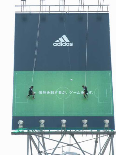 Vertical Soccer Board