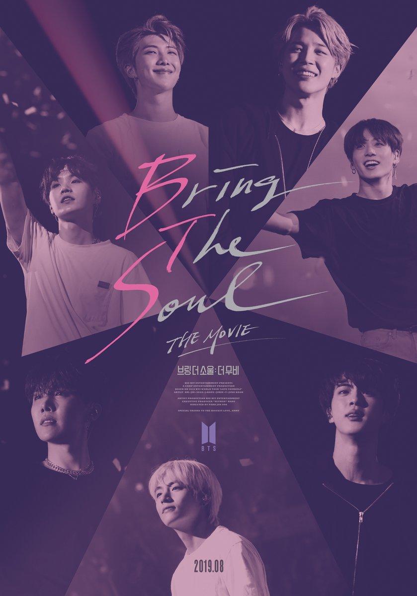 bts_bring the soul