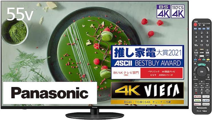 パナソニック 55V型 液晶テレビ