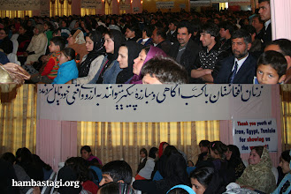 Photo: March 8, 2012- Kabul: The hall of the function of the Solidarity Party of Afghanistan was decorated by anti-occupation and anti-fundamentalist banners.