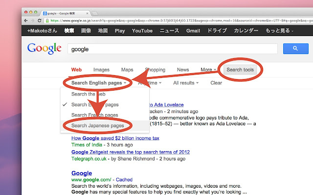 Add links to change languages on Google™