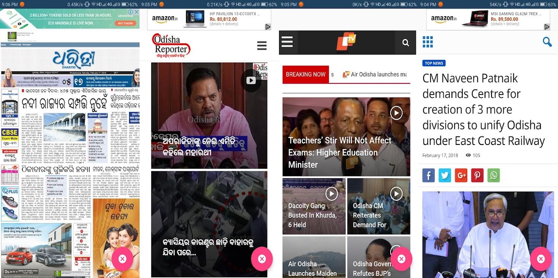 δωρεάν site γνωριμιών στο Odisha Συνδέστε την Ana Paula