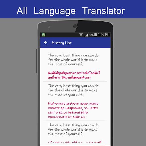 All Language Translator Free 1.66 screenshots 23