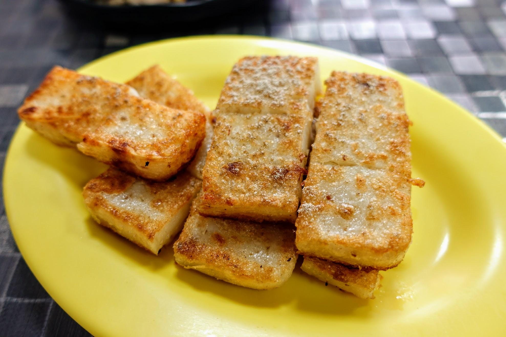 蘿蔔糕,外皮也是煎的很酥脆