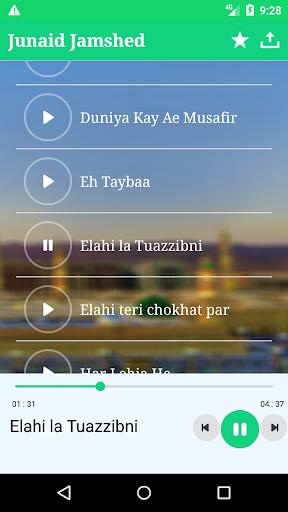 Listen Naat Offline screenshots 3