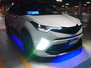 C-HR ZYX10 G LED editionのカスタム事例画像 りつ@C-HRさんの2020年03月08日20:50の投稿