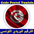 Code Postal Tunisie icon