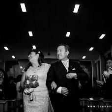 Wedding photographer Bruno Cruzado (brunocruzado). Photo of 03.05.2017