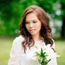 Wedding photographer Dina Romanovskaya (Dina). Photo of 12.07.2018