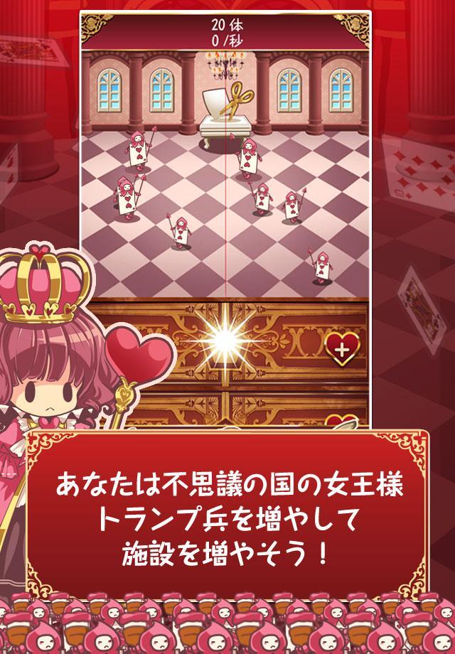 Скриншот Infinite Click Alice Invasion