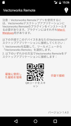 Vectorworks Remote