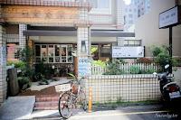 Cafe 日安,家常