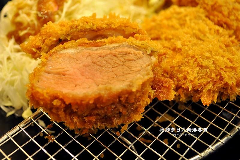 福勝亭日式豬排專賣香酥腰內肉豬排定食
