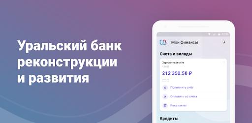 помощь в получении кредита москва без предоплаты