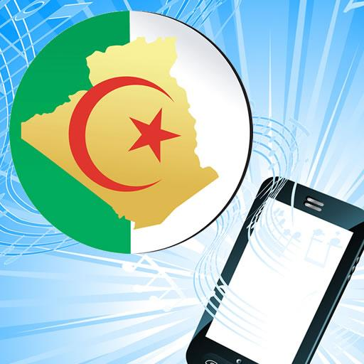 📻 Algerian Radio Stations 🇩🇿