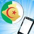 📻 Algerian Radio Stations 🇩🇿 apk