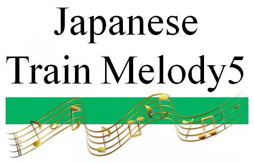 Train Melody of Japanese Rail5