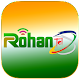 Download Rohan Tel For PC Windows and Mac
