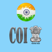 Bare Act of Constitution of India (2019)