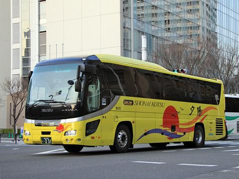 庄内交通「夕陽号」京都・大阪線 ・231