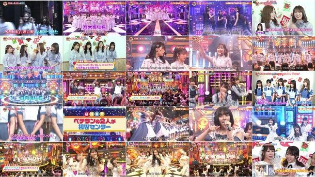 200111 (720p+1080i) CDTV (46G AKB48 Part)
