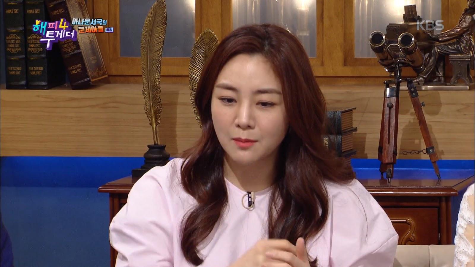 Announcer Jung Da Eun Reveals She Was Offered A Blind Date