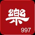 Classical Taiwan-愛樂電台