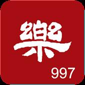 Classical Taiwan