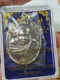แจ๊ค โคราช วัดใจ 40 บาท  เหรียญพระอาจารย์นำ วัดดอนศาลา ปี 60